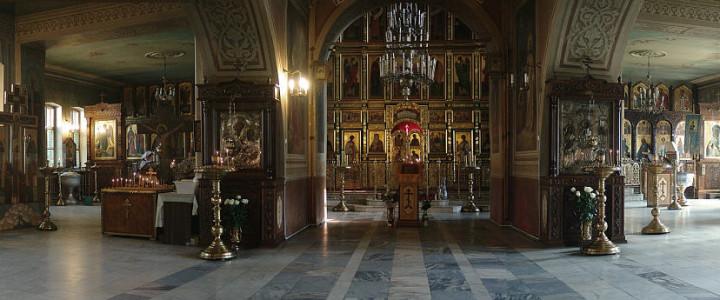 Первое собрание прихожан храма